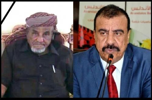 رئيس الجمعية الوطنية للانتقالي يُعزي في وفاة المنصب الشيخ عبد بن صالح باوزير