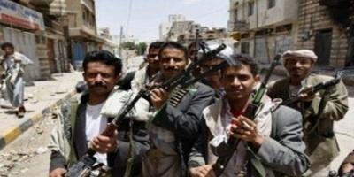 مليشيا الحوثي تنهب أكثر من 11 مليون ريال من رواتب المعلمين