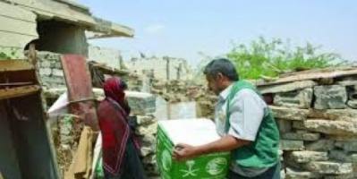 توزيع 1500سلة غذائية سعودية بمأرب