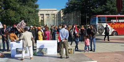 وقفة احتجاجية يمنية في جنيف تنديدا بتقرير مجموعة الخبراء