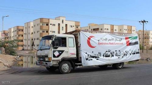 22 منفذا لإيصال المساعدات الإغاثية إلى اليمن
