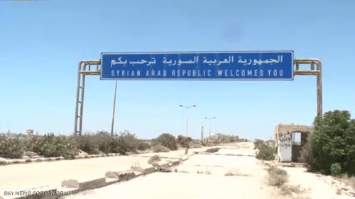 سوريا تعلن فتح معبر نصيب.. والأردن ينفي