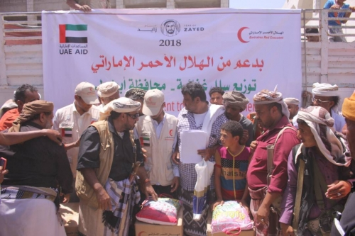 برعاية إماراتية.. حملة إغاثية عاجلة لإنقاذ النازحين في زنجبار
