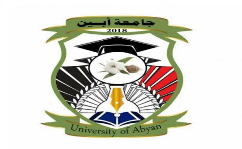 جامعة يمنية تكشف حقيقة رفضها استقبال 30 طالبا