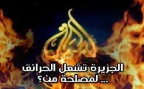 نواكشوط تتجه لإغلاق مكتب «الجزيرة»