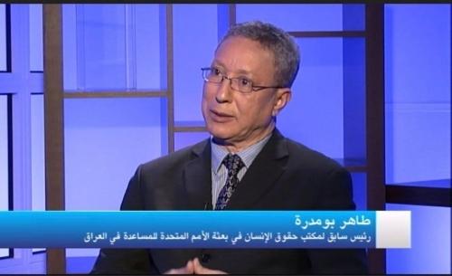 مسؤولي أممي سابق: تقرير الخبراء بشأن اليمن افتقر للمهنية في التحقيق والتحري للأحداث