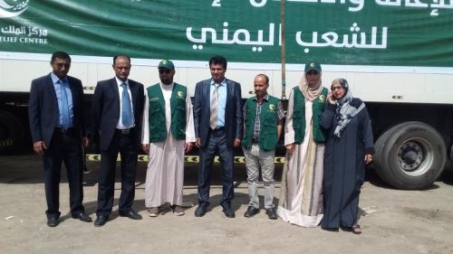 سلمان للإغاثة يقدم 168 طن من المحاليل الوريدية لعدن