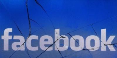 بعد اختراق فيسبوك.. كيف تؤمن حسابك ومعلوماتك؟