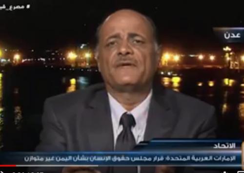 الخلاقي: منظمات حقوق الإنسان تدعم مليشيا الحوثي الانقلابية بطرق مشبوهة ( فيديو)