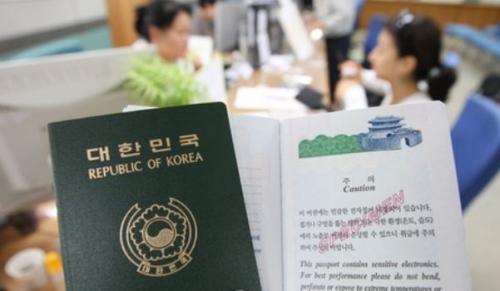 وداعا جواز السفر.. كوريا الجنوبية تطبيق نظام التأكد من الهوية عبر العين
