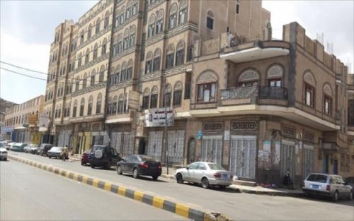 بعد انهيار الريال.. محلات تجارية بصنعاء تغلق أبوابها