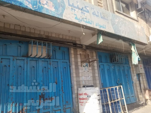 محلات تجارية بعدن تغلق أبوابها بسبب استمرار انهيار الريال اليمني .. صور