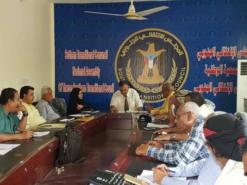 الهيئة الإدارية للجمعية الوطنية للمجلس الانتقالي تعقد إجتماعاً لمناقشة قرارات الدورة السابقة