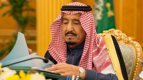 مكرمة سعودية جديدة من الملك سلمان للبنك المركزي اليمني تعرف على حجمها
