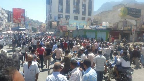 مسيرة حاشدة بتعز  احتجاجاً على انهيار الريال «صور»