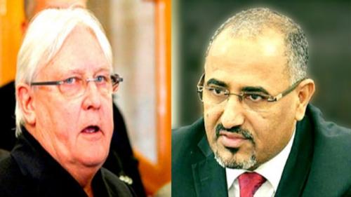 لقاء مرتقب بين رئيس المجلس الانتقالي الجنوبي والمبعوث الأممي لليمن