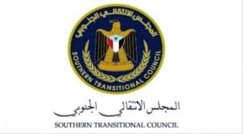 القيادة المحلية لانتقالي حبيل جبر تؤيد وتبارك البيان التاريخي للمجلس الانتقالي الجنوبي