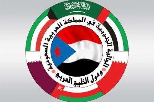 الجالية الجنوبية في السعودية والخليج تعلن تأيدها لبيان المجلس الانتقالي