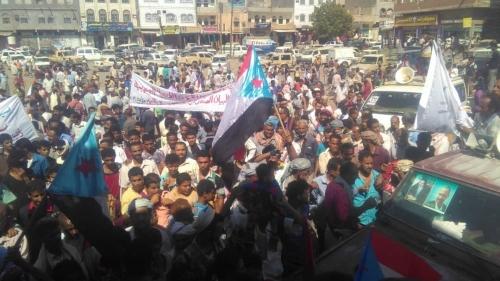 تظاهرات حاشدة بردفان تضامنا مع انتفاضة الجنوب