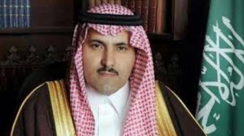 سفير السعودية لدى اليمن لـ أهالي عدن: وداعا لانقطاع الكهرباء