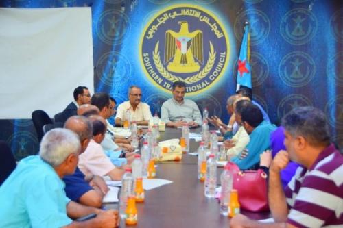 الأمانة العامة للمجلس الانتقالي تناقش الخطوات المقبلة  ( صورة )