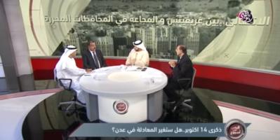 """أبرز ما جاء في مقابلة اللواء أحمد بن بريك مع قناة """"أبوظبي"""" (إنفوجرافيك)"""