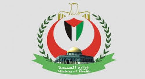الصحة الفلسطينية: شهيدان برصاص الاحتلال في غزة
