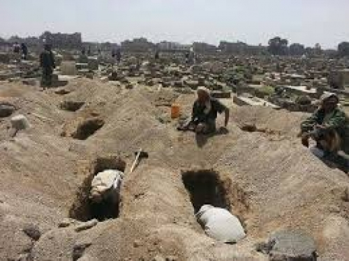 مقتل 30 حوثيا في غارة لمقاتلات التحالف على مواقع المليشيا بتعز