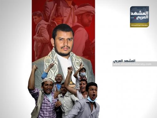 """ممارسات المليشيات الحوثية لمواجهة """"ثورة الجياع"""" (إنفوجرافيك)"""