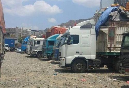 مليشيات الحوثي تصادر مواد إغاثية في الحديدة