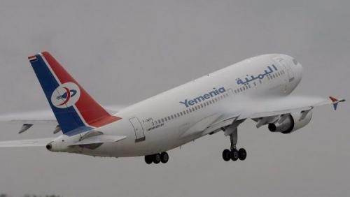 أزمة الوقود تطارد الخطوط الجوية اليمنية.. إحدى طائرتها تضطر للهبوط بجيبوتي