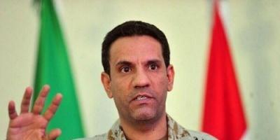 المالكي يفضح دور مليشيات الحوثي في إنعاش السوق السوداء
