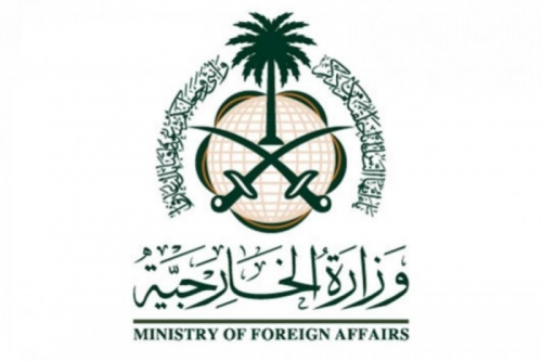 السعودية تدين التفجير الإرهابي بالمجمع الانتخابي بأفغانستان