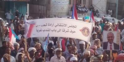 تظاهرة حاشدة بمحافظة المهرة تأييدا لبيان الانتقالي الجنوبي.. صور