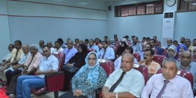 جامعة عدن تحتفي بالذكرى الـ90 للعلاقات اليمنية الروسية