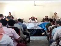 مجلس المقاومة الجنوبية بعدن يصدر بيانا هاما ( نص البيان )