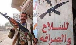 """محللون يكشفون لـ""""المشهد العربي"""" 6 ممارسات حوثية تسببت في انهيار الاقتصاد"""