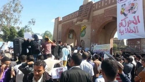 تحرك ثوري جديد ضد المليشيات الحوثية في جامعة صنعاء
