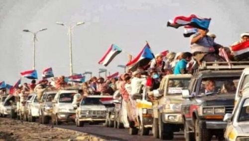 المجلس الانتقالي بالشعيب يدعو المواطنين للزحف إلى عدن