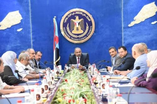 قرار عاجل من المجلس الانتقالي الجنوبي حول فعاليات 14 أكتوبر