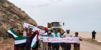 """الإمارات تستنفر لمواجهة إعصار """"لبان"""" في سقطرى"""