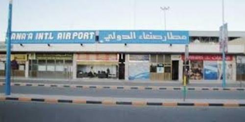 ضغوط أممية لإعادة فتح مطار صنعاء الأسبوع المقبل