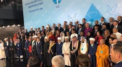 مؤتمر الأديان بكازاخستان يشجب تمويل الإرهاب