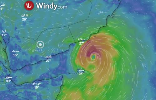 """طوارئ بسقطرى تحسبًا للعاصفة المدارية  """"لبان"""""""