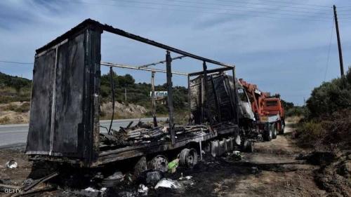 حرق وقتل 11 مهاجرا في اليونان «شاهد»