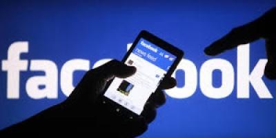 """خاصية جديدة يمنحها """"فيسبوك"""" لمستخدميه تعرف عليها"""