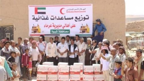 بالأرقام.. تعرف على مساعدات الإمارات لليمن في 15 يوما