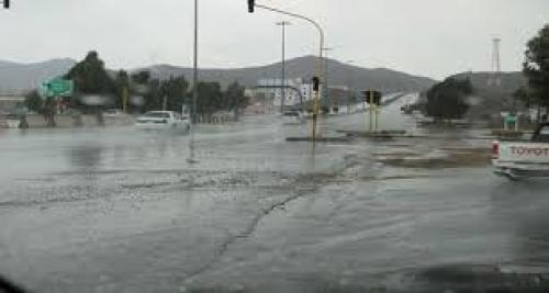هطول أمطار رعدية على 4 مناطق في السعودية