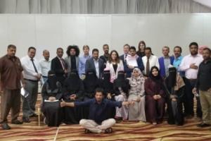 """""""الأوربي للسلام"""" يطرح رؤيته لتعزيز الأمن والسلام في جنوب اليمن"""