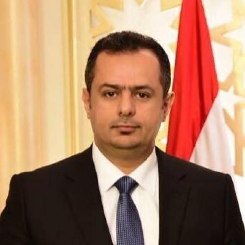 هذا أول عمل قام به رئيس الحكومة اليمنية الجديد